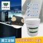 水性�h保�o味 高�乜鞠洳Aт�化油墨 可用于家�玻璃 汽�玻璃等
