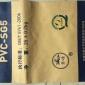 供���h保型水性油墨 �箱印刷油墨 牛皮�袋文案印刷水性油墨