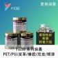 �S家定制�z印油墨PET硬包�b薄膜�_�P塑料油墨耐磨�{色打��YG30