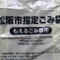 生�a�S家供�� Pe塑料 �h保水性塑料油墨 云��水墨系列 天�制品